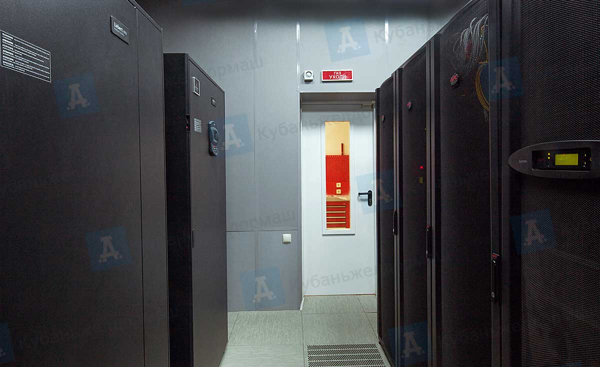 Data Processing Center
