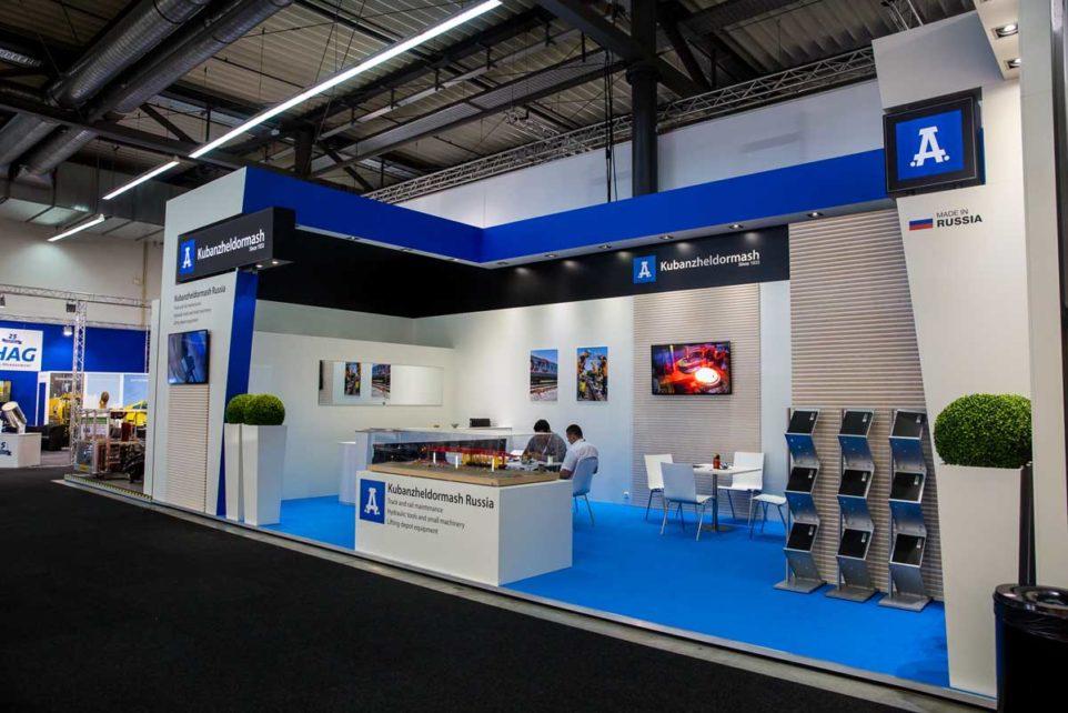 Exhibition IAF-2017