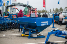 Our agricultural equipment at the Yugagro exhibition
