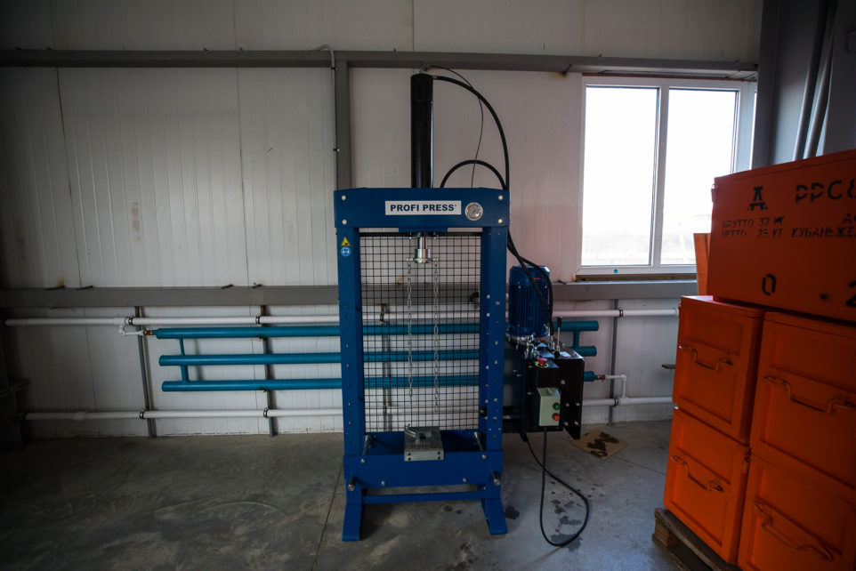 Two new hydraulic presses
